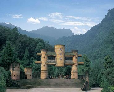 天台山风景区总体规划_旅游策划_旅游规划_景区规划