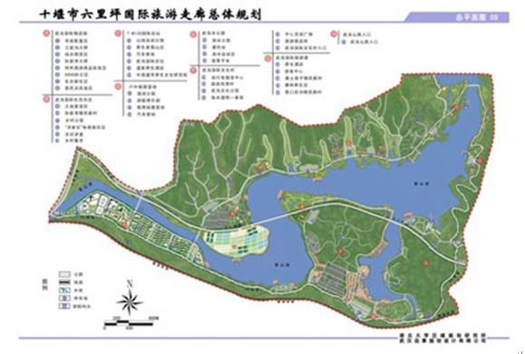 实现六里坪镇与武当山风景区的融合发展,按照六里坪镇党委和政府的