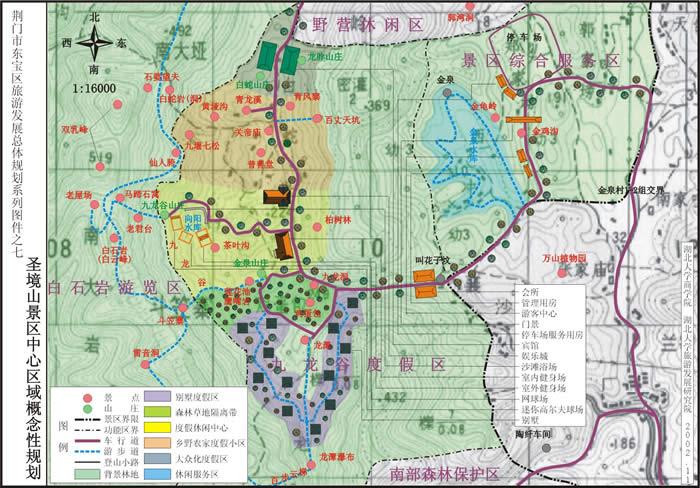 荆门市东宝区旅游发展总体规划