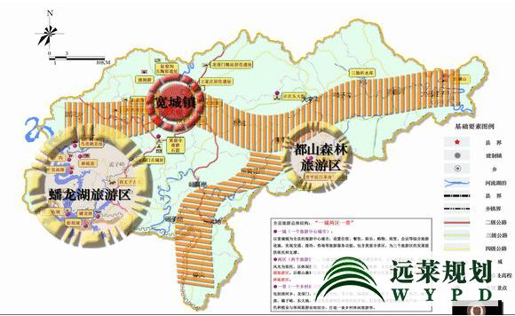 河北宽城旅游发展规划_旅游策划_旅游规划_景区规划